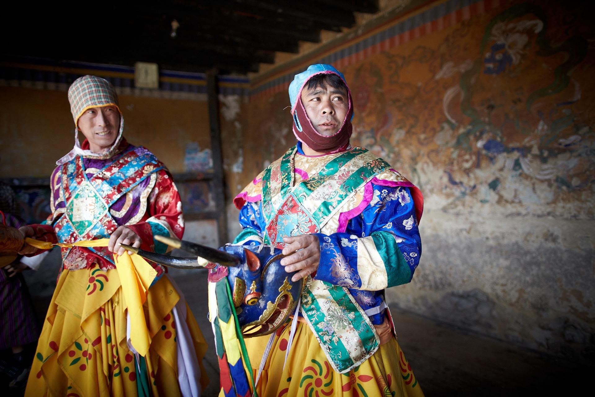 Inconspicuous in Bhutan